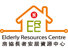 The first Elderly Resources Centre in Hong Kong was set up