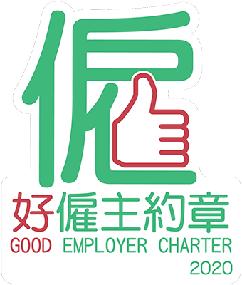 Good Employer Charter 2020