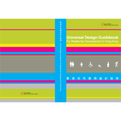 Universal Design Guidebook For Residential Development in Hong Kong