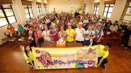 Elderly residents from different estates celebrated birthdays together