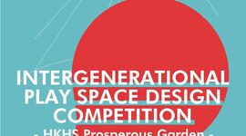 Intergenerational Play Space Design Competition | HKHS Prosperous Garden